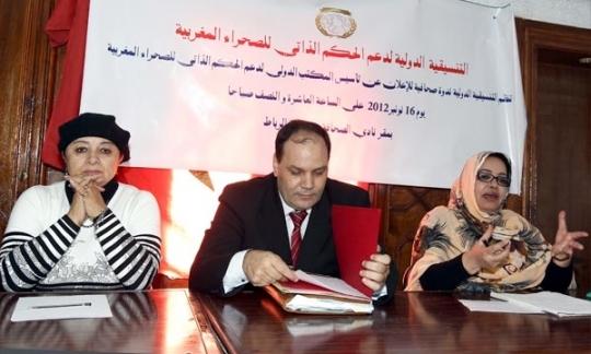 Une ONG nouvellement créée pour soutenir le plan d'autonomie marocain au Sahara