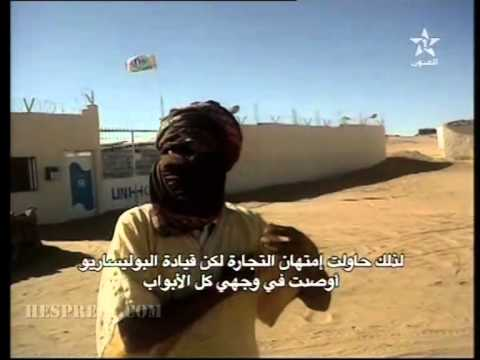 Tindouf : vidéo embarrassante pour le Polisario