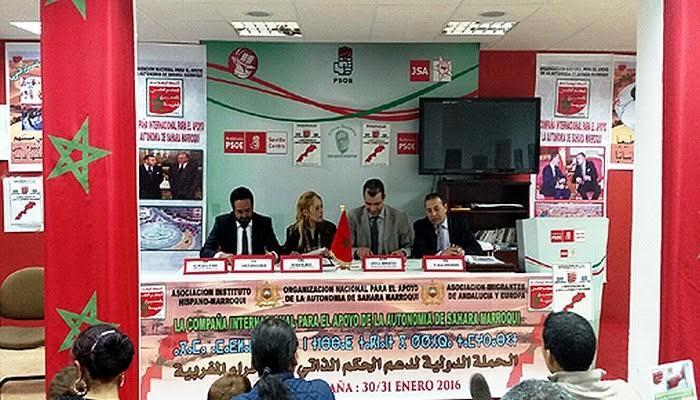 Sahara: Des associations font campagne en Espagne en faveur du plan d'autonomie