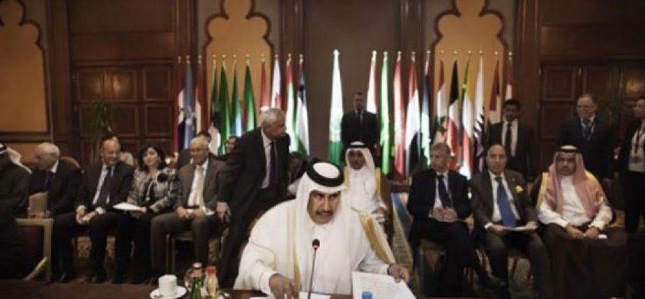 Le Maroc se retire du 4ème sommet Afrique/Monde arabe