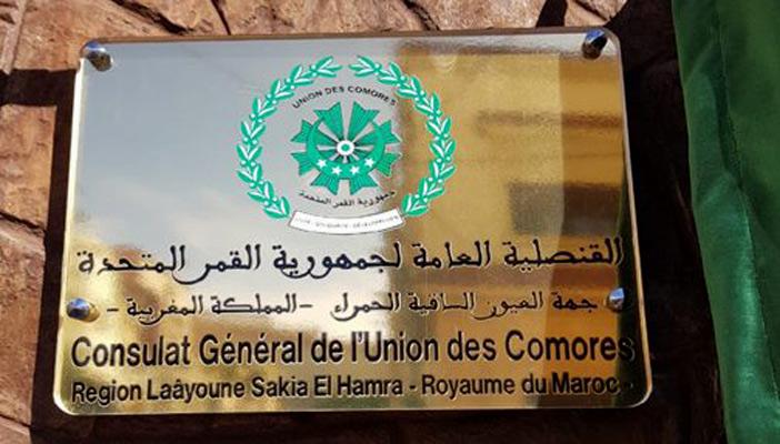 Nouveau coup dur pour le polisario: L'Union des Comores ouvre un consulat général à Laâyoune